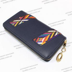 Женский кошелек (код 9027)