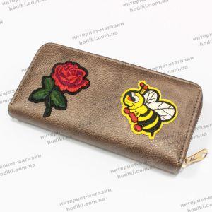 Женский кошелек (код 9054)