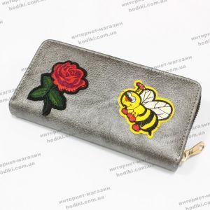 Женский кошелек (код 9055)