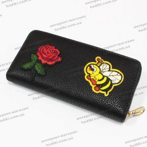 Женский кошелек (код 9056)