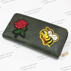 Женский кошелек (код 9057)
