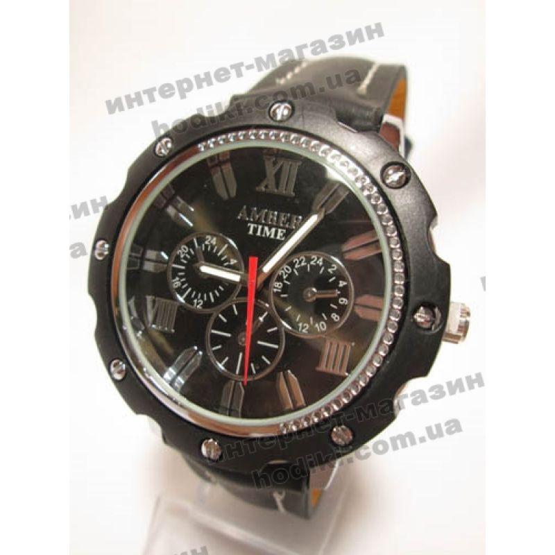 Наручные часы Amber (код 913)
