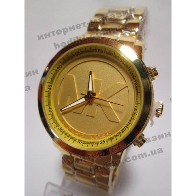 Наручные часы Michael Kors (код 936)