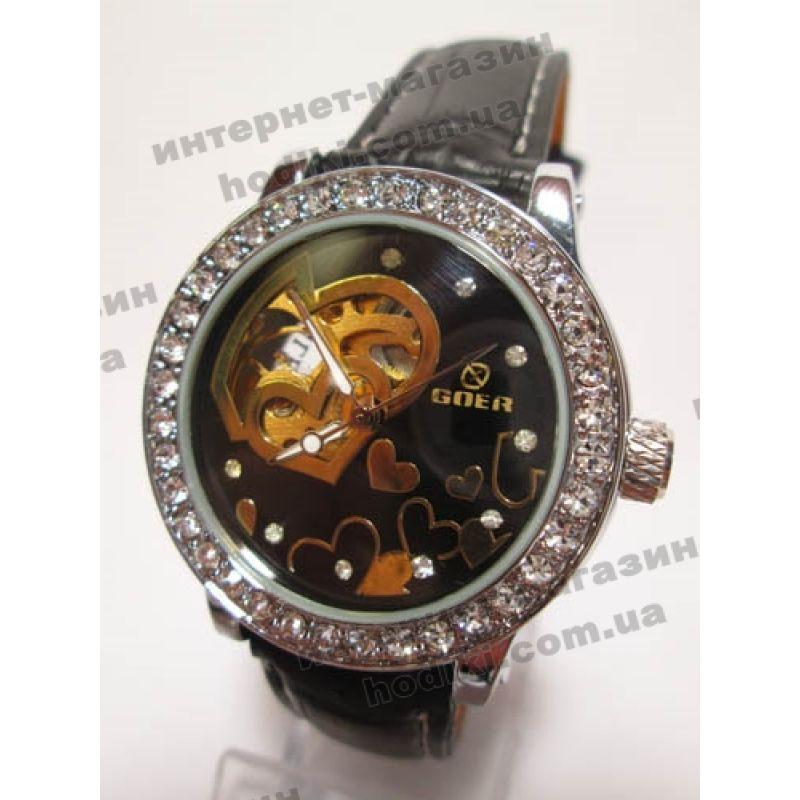 Наручные часы Goer (код 940)