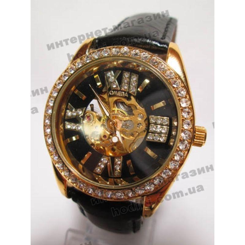 Наручные часы Omega (код 946)
