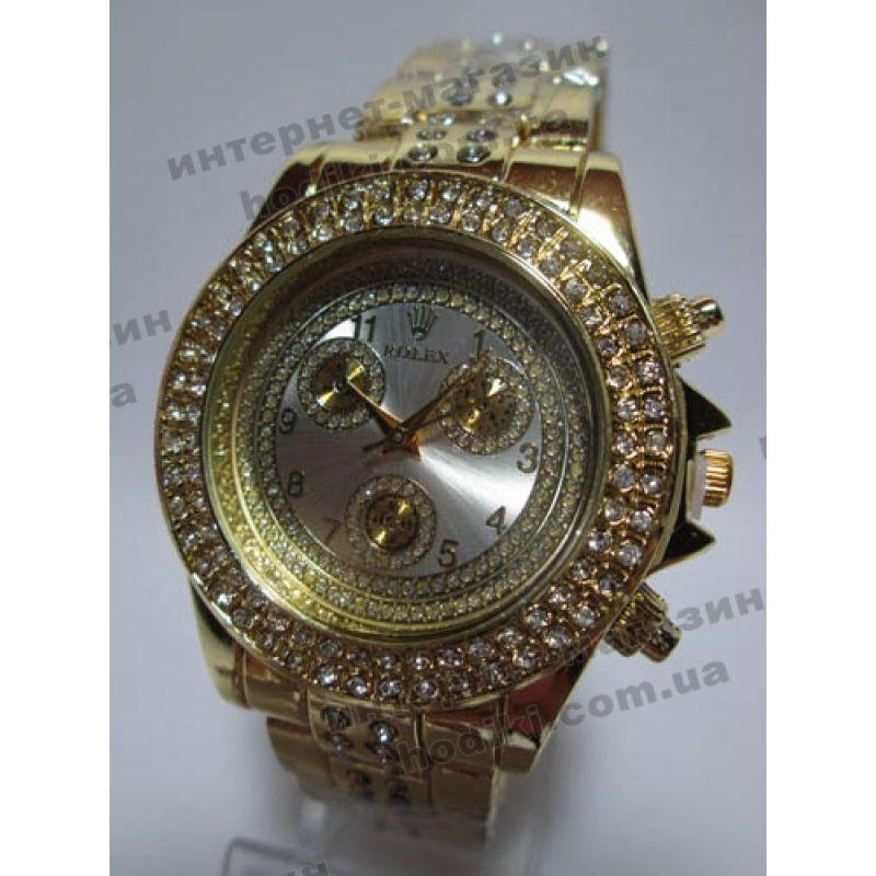 Наручные часы Rolex (код 970)