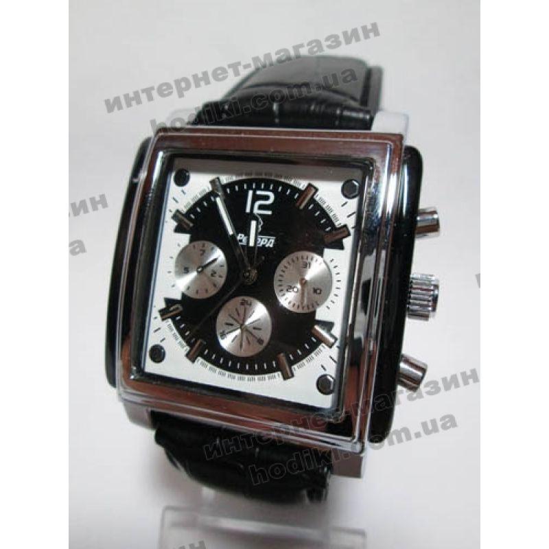 Наручные часы Рекорд (код 994)