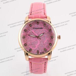 Наручные часы Fhulun (код 9158)