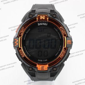 Наручные часы Skmei (код 9202)