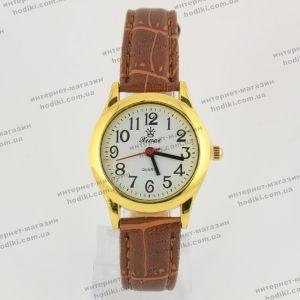 Наручные часы Xwei (код 9342)