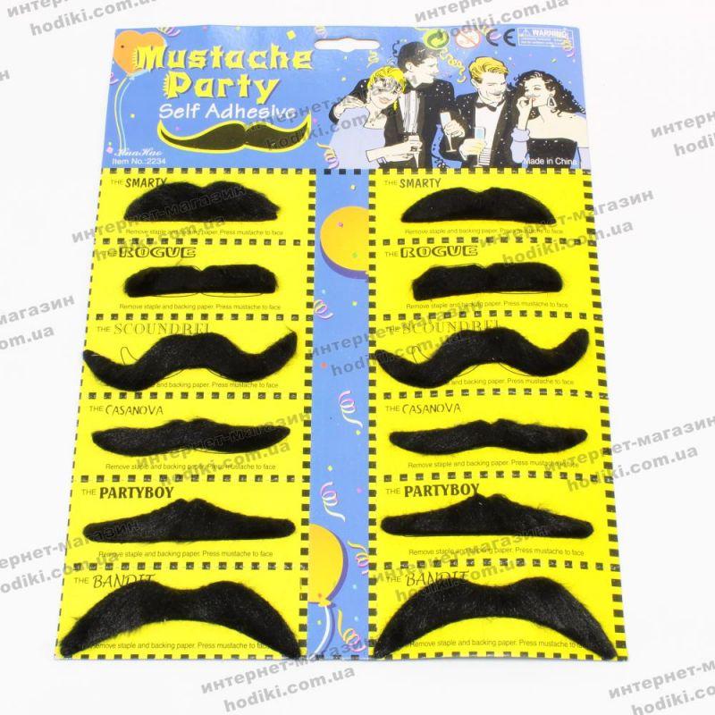 Маскарадные усы №2234 12шт/уп (код 9496)