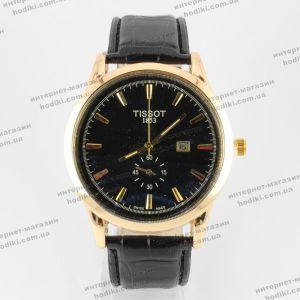 Наручные часы Tissot (код 10001)
