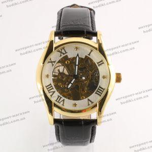 Наручные часы  (код 9632)
