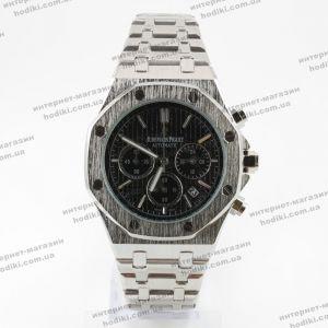 Наручные часы Audemars Piguet (код 9725)