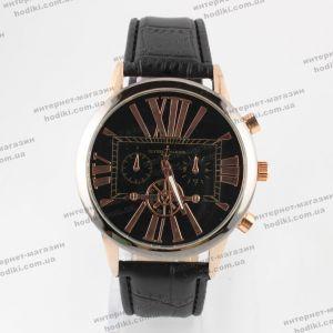 Наручные часы Ulysse Nardin (код 9746)