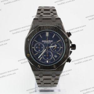 Наручные часы Audemars Piguet (код 9908)