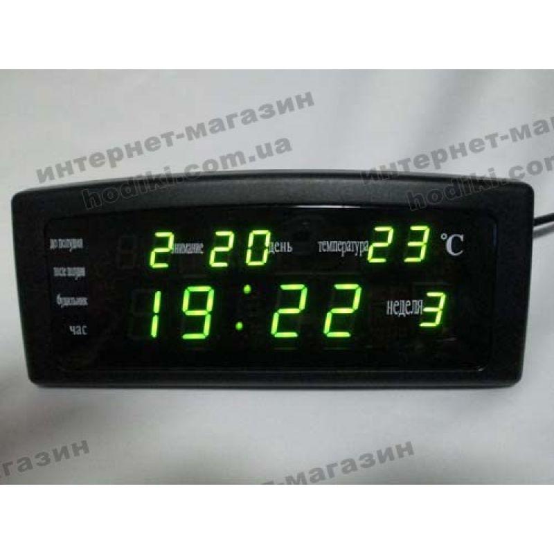 Электронные часы СХ-868 (код 295)