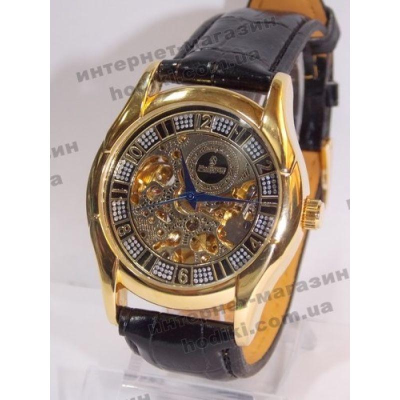 Часы наручные Рекорд (код 226)