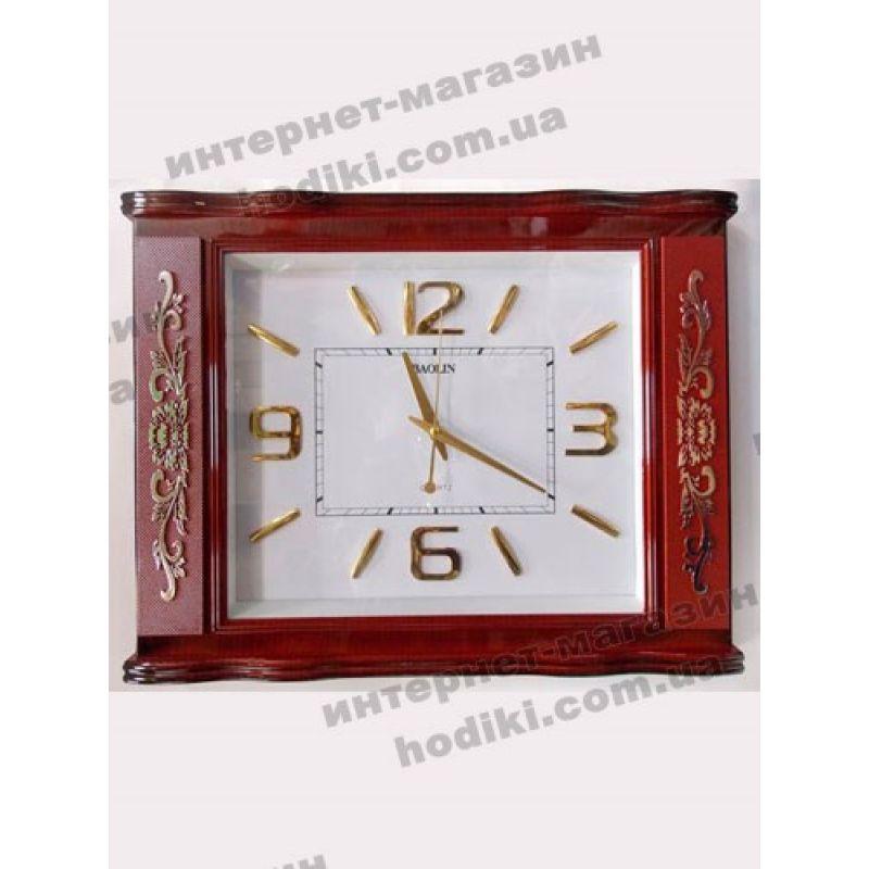 Часы настенные Baolin (код 20)