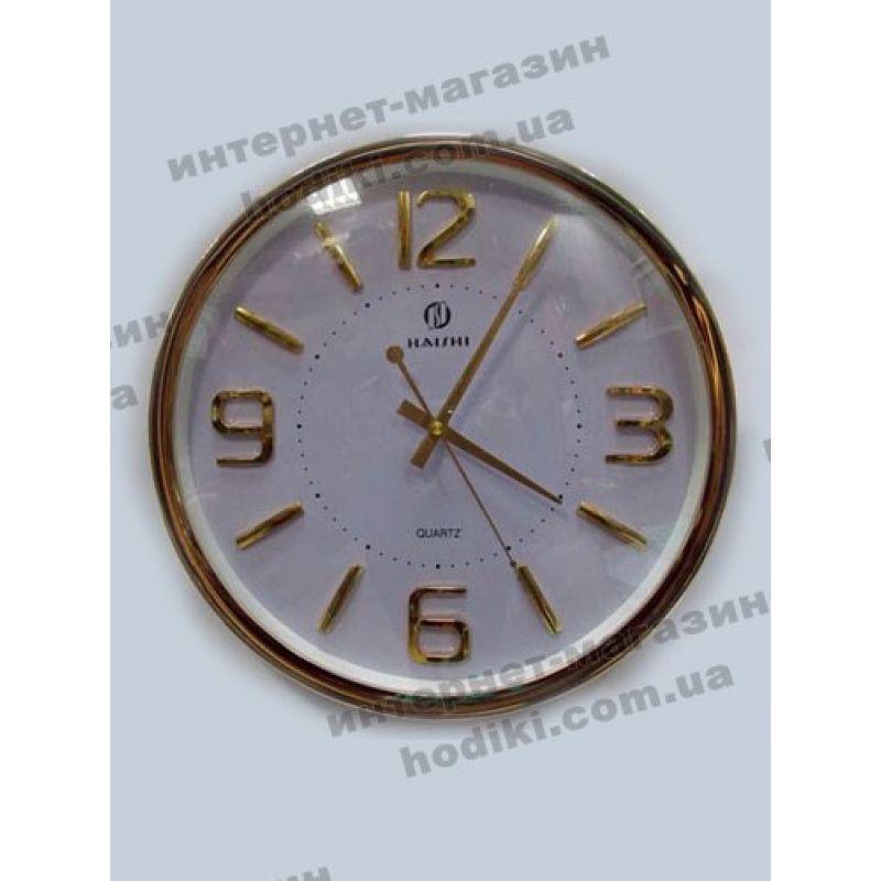 Часы настенные Haishi (код 22)