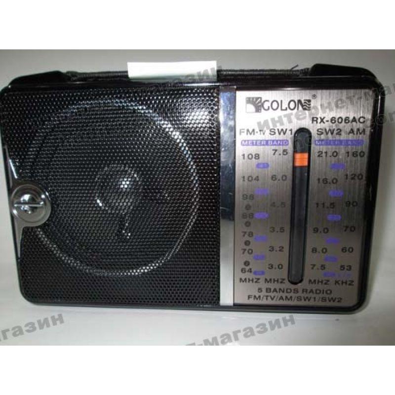 Радиоприемник Golon RX-606AC (код 178)