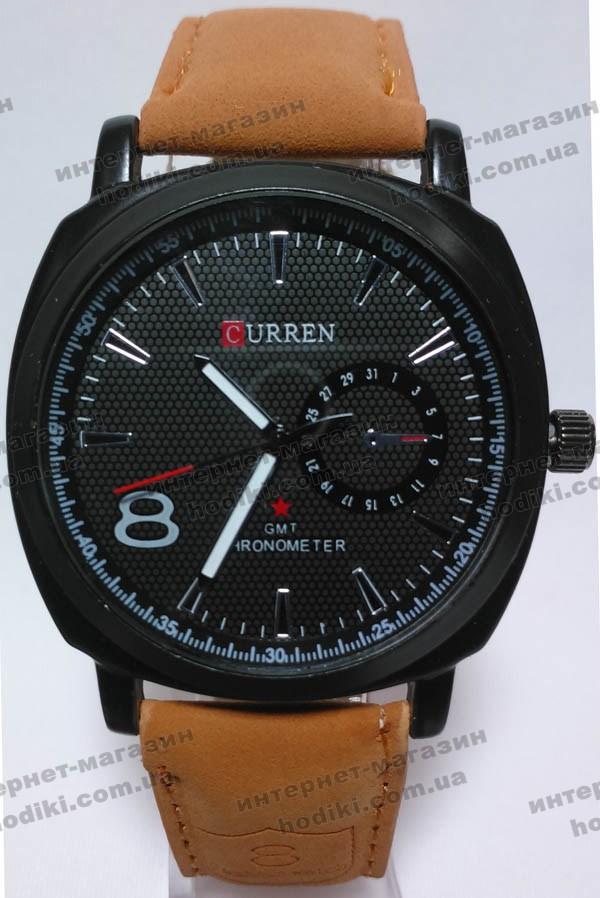 Часы curren watch купить в украине