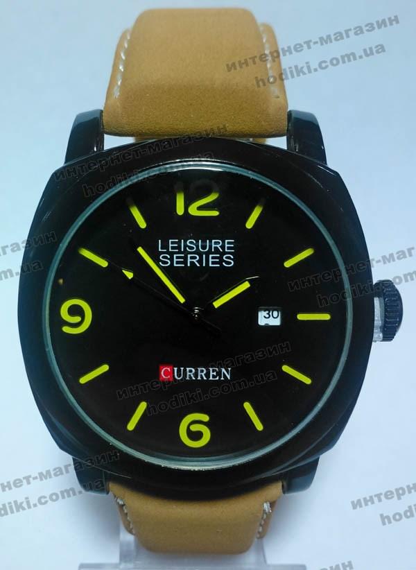 мог выбирать curren watch купить украина если идете собеседование