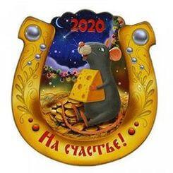 Новогодние товары оптом Украина