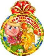 Магнит свинка оптом купить в Украине